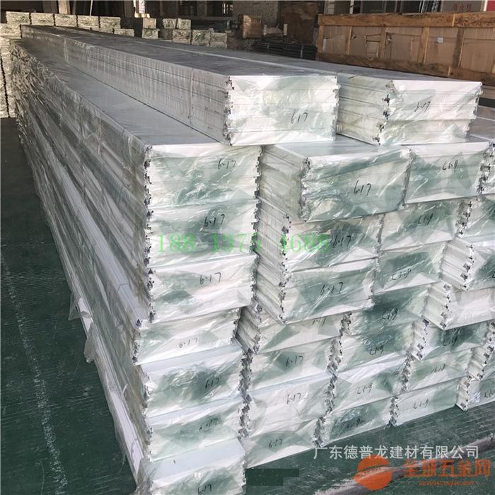 S型铝扣板忻州S型铝扣板300C效率高