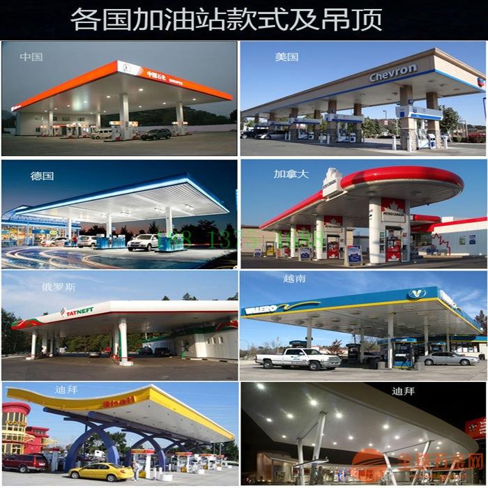 中石化加油站罩棚结构吊顶300宽长条铝扣板