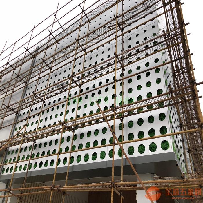 广汽白色冲孔铝板西藏自治区传祺新能源冲孔铝板生产企业