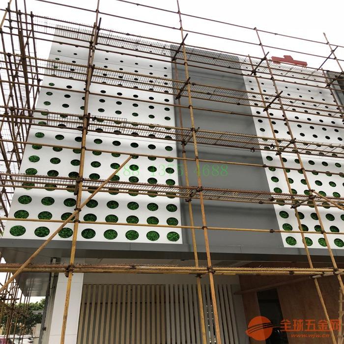 定做不规则冲孔铝板-艺术穿孔铝单板-异形图案穿孔铝板