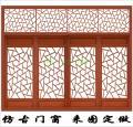赣州复古沿街_改造冰裂纹花格_仿木纹铝花格