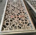 店铺门牌雕刻铝板雕花 门头定制铝板雕刻 艺术镂空铝单板