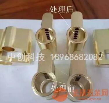 镁铝压铸零件,不锈钢零件去毛刺专用设备,