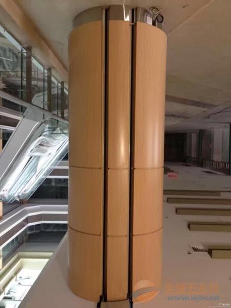 酒店大堂包柱装饰木纹环保铝单板、仿石纹铝单板