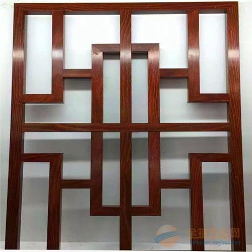 供应木纹铝合金复式窗花_雕花铝窗花厂家_铝窗花