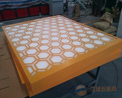 供应镂空艺术铝单板-不规则冲孔铝单板-铝单板