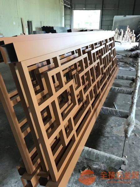 安顺古典优雅木纹铝花格,铝合金方管拼接花格 靠谱