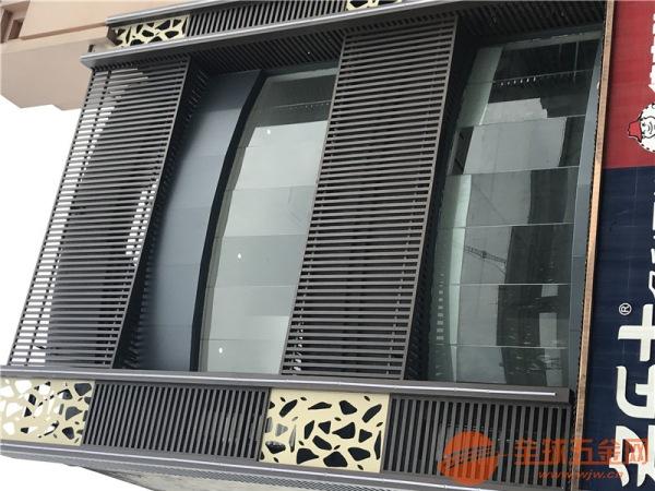 售楼部外墙铝单板临城县德普龙定做厂家直销
