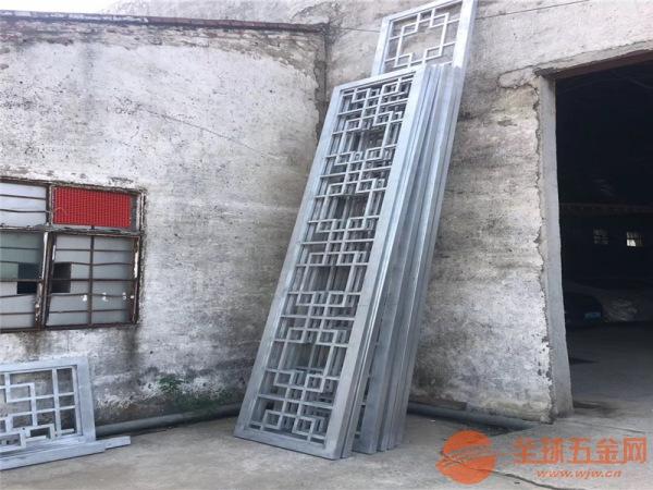 铝合金木纹无缝焊接铝窗花、铝花格、铝屏风