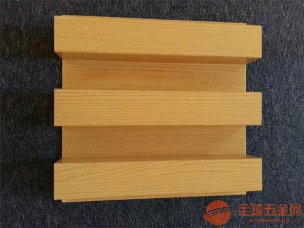 厂家直销镂空凹凸造型铝单板,烤漆幕墙长城板