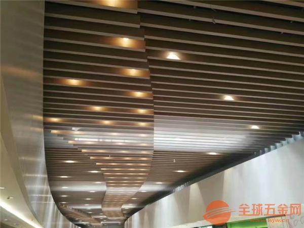 供应转印木纹铝方通_厂家直销条形格栅天花