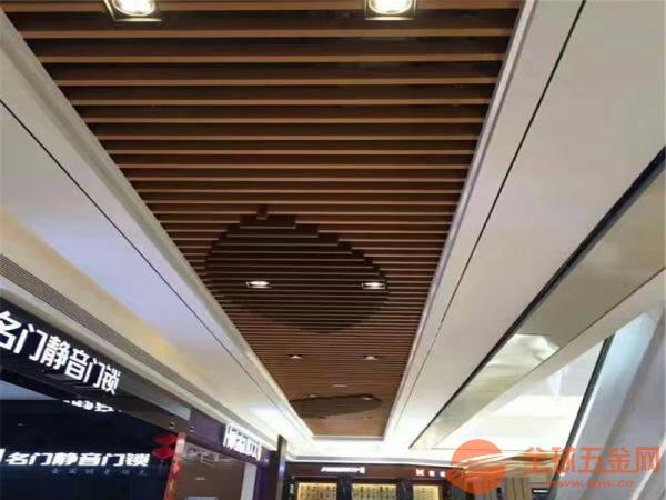 供应大堂吊顶木纹弧形铝方通_U形铝方通厂家