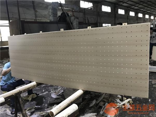 生产商场防火艺术造型铝单板,冲孔吊顶铝单板