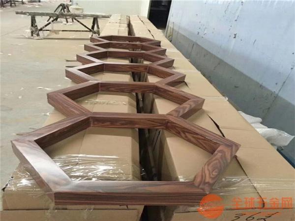 定制四方管型材拼接菱形铝窗花 仿古铝窗花木纹