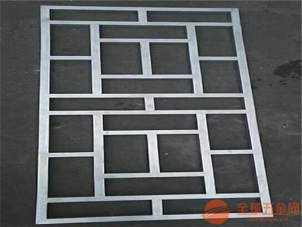 供应广东铝管焊接各种造型仿古铝窗花_时尚装饰