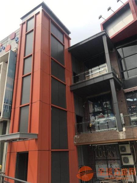 外墙双色氟碳铝单板_拼装组合造型铝单板 厂家直销