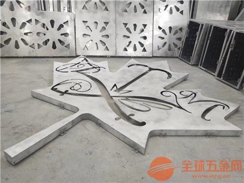 学校改造铝单板天津德普龙定做生产厂家