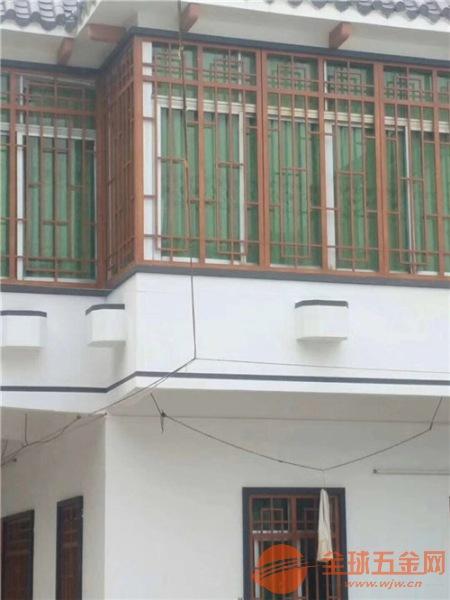 定制仿古式茶餐厅装饰型材拼接铝窗花 木纹铝扶手