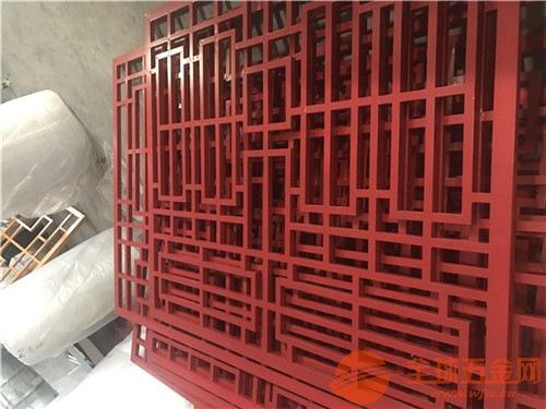生产酒店阳台型材铝护栏 隔断红色铝窗花格