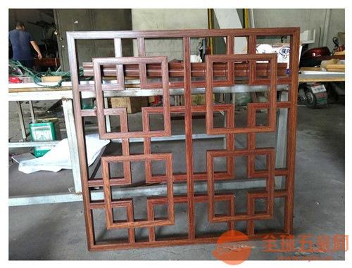 铝合金型材无缝拼接铝窗花_焊接木纹铝花格窗