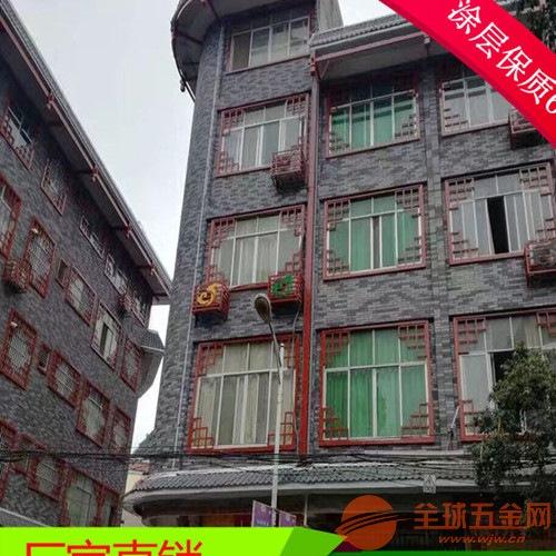 仿古楼房型材木纹铝窗格花 窗户铝窗花