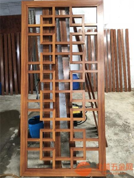 专业定制仿古花式造型铝窗花 复古型材木纹铝屏风花格