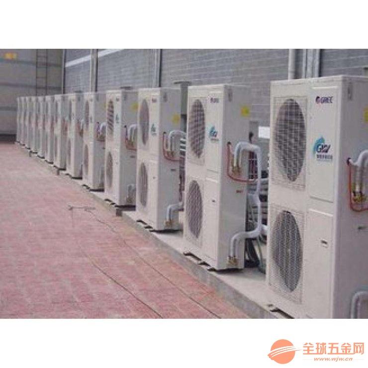 东莞谢岗二手中央空调回收长期回收