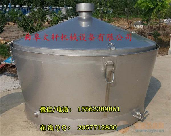 遵义 不锈钢酿酒设备价格 专业生产不锈钢高粱酒储存罐