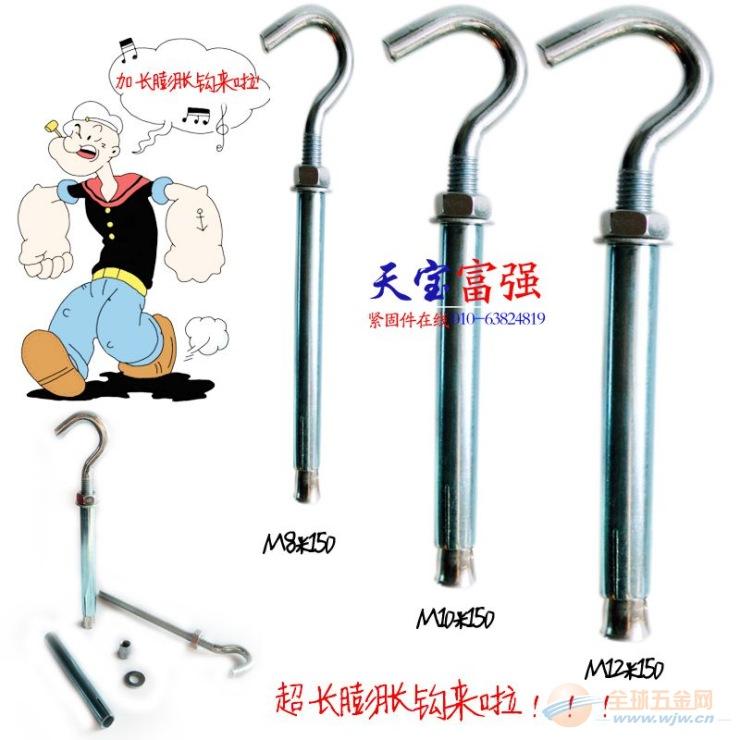北京天宝富强供应中空壁虎膨胀栓空心墙体专用膨胀栓
