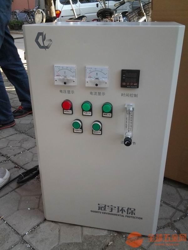 通辽市制药厂空间消毒20G臭氧发生器厂家