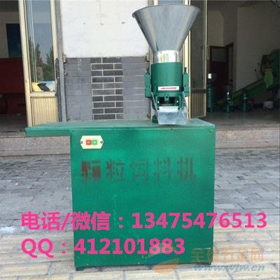 沐川县 优质高效颗粒机 低能耗稻草颗粒机
