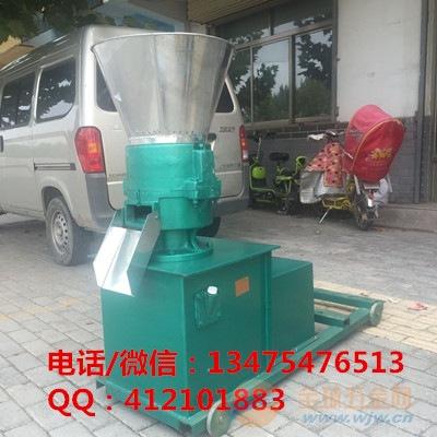 金口河区 小型家用饲料颗粒机 自动加热型饲料颗粒机