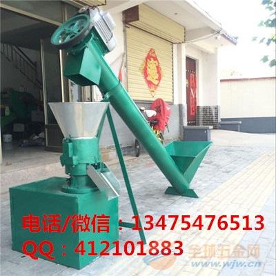 龙陵县 厂家牛饲料颗粒机 小型颗粒饲料机