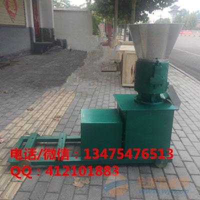 北京 操作简单制粒机 家畜颗粒机厂家直销