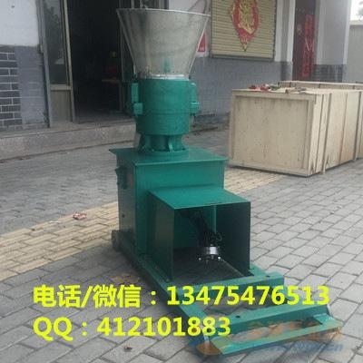 上海 小型颗粒饲料机 养羊饲料颗粒机