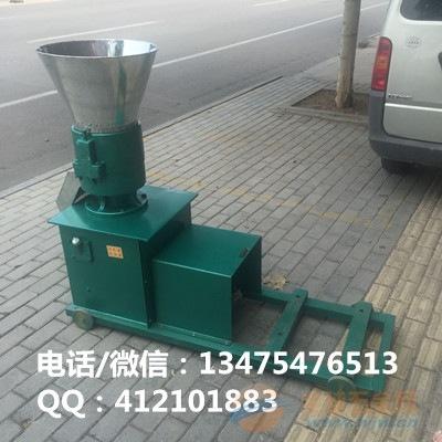 广州 养殖大型饲料颗粒机 小型饲料颗粒机
