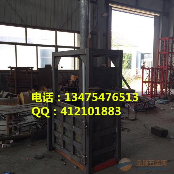 常宁 30吨立式液压打包机 供应立式液压打包机