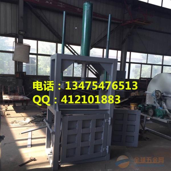 沅陵县 金属液压打包机 液压立式打包机