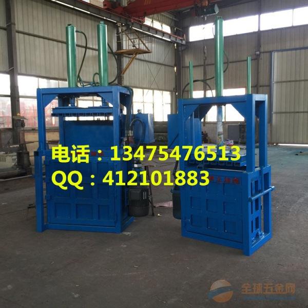 新款废品打包机 柳江县 移动式液压打包机