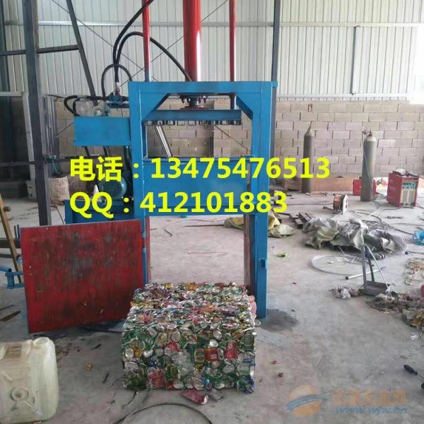 瓶子废铁废纸打包机 宾阳县 供应全新液压打包机