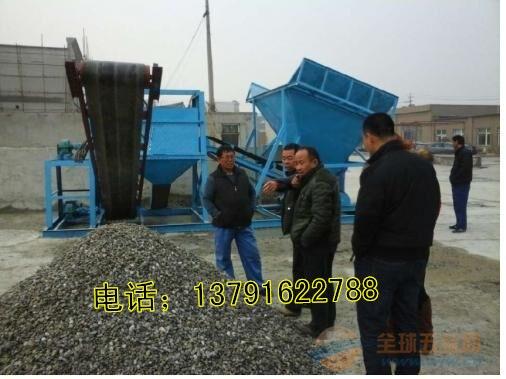 小型滚筒洗石机厂家
