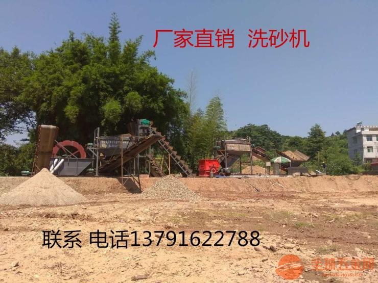 甘肃地区矿砂常用洗砂机的最低价格