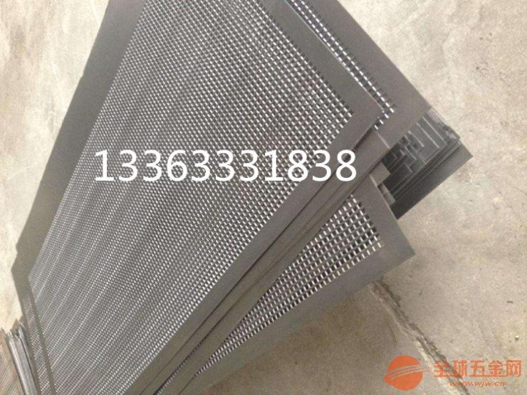 供应圆孔网镀锌圆孔网不锈钢圆孔网铁板圆孔网厂家直销