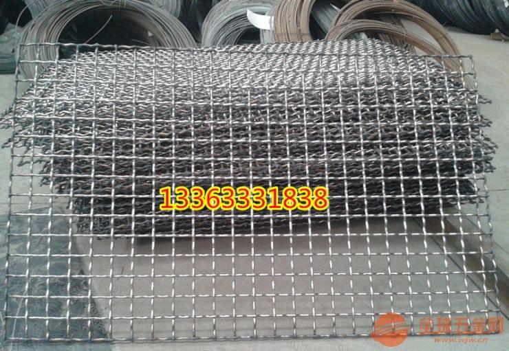 硕浩不锈钢网 不锈钢筛网,优质不锈钢网