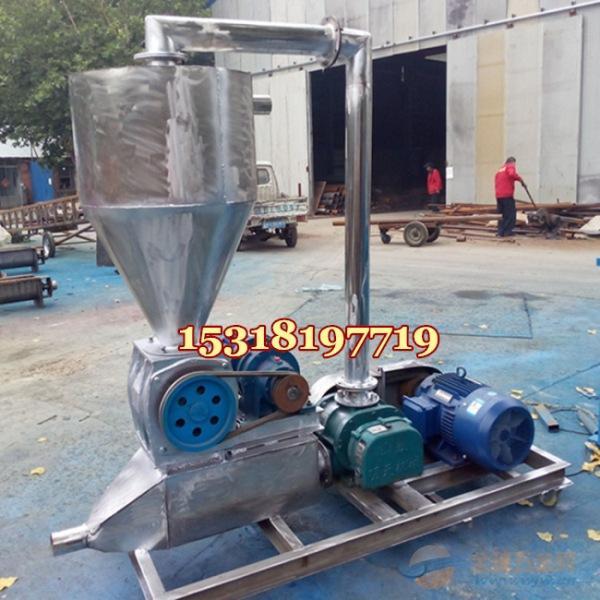 北京炼油厂吸料机
