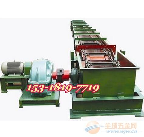 不锈钢刮板输送机公司热销 沙子刮板运输机