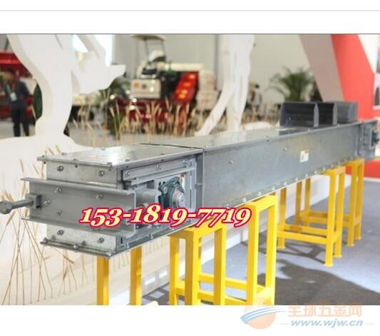 MZ刮板输送机加工轻型 板链刮板输送机