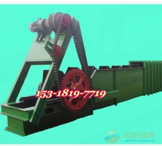 化肥刮板输送机规格防尘 输送机