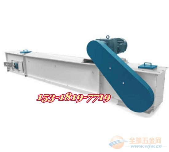 高炉灰输送刮板机价格低 高炉灰输送刮板机