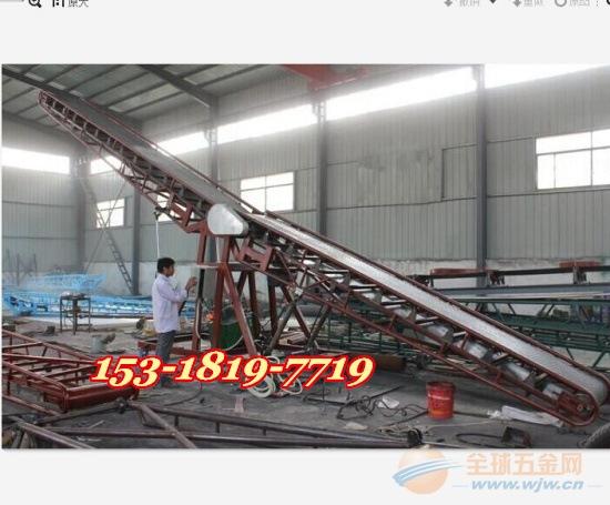 连云港矿石专用输送机厂家 大型伸缩式输送机